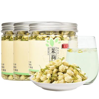 莊民茉莉花茶30g*3罐 大朵型精選好貨茉莉花苞茶 清香型茶葉花草茶泡水