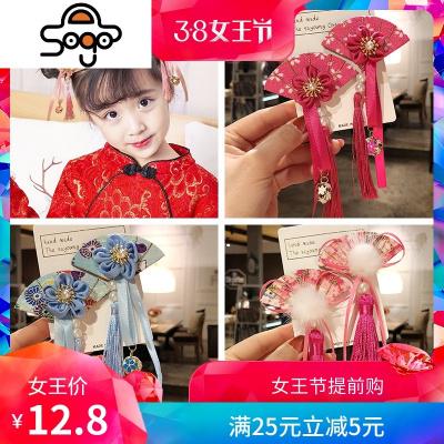 儿童新年花扇夹女童毛球流苏饰中国风唐装格格过年古风头饰