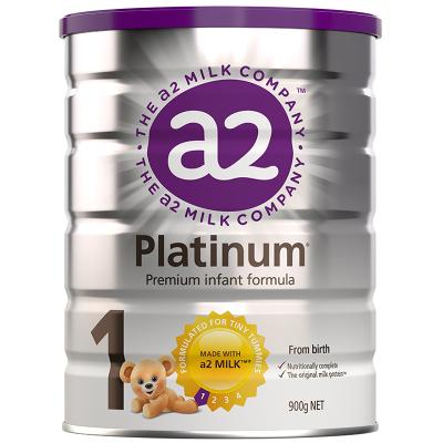 澳洲a2 Platinum 白金版 婴幼儿配方奶粉 1段(0-6个月)900g/罐 新西兰原装进口