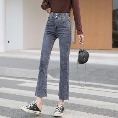紫曼羽ZIMANYU2020春季新款高腰直筒chic牛仔褲女寬松顯瘦百搭微喇超火cec褲子
