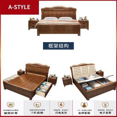 苏宁放心购实木床1.8米双人床现代简约中式床架 1.5m床经济型成人床卧室家具A-STYLE