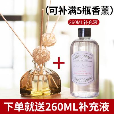 【送補充液】 無火香薰精油套裝凈化空氣去味香薰藤條干花套裝