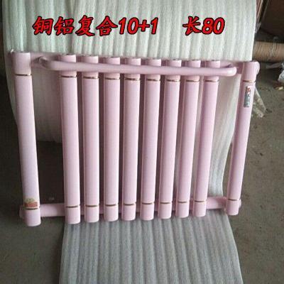 暖氣片家用閃電客鋼制衛浴小背簍/散熱器暖氣衛生間 銅鋁壁掛水暖散熱片 18+1長1.2米 0.5m