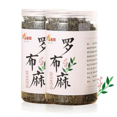 敏昂(M)羅布麻茶 500g 瓶裝新疆野生嫩葉羅布麻