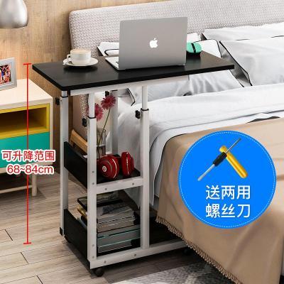 床邊桌可升降筆記本電腦懶人法耐桌迷你學生簡約臥室移動小桌子床上用