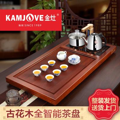 KAMJOVE/金灶R-900 整套茶具套装 实木茶盘茶台茶海 全智能电茶炉搭配G6全智能电茶炉自动上水玻璃壶
