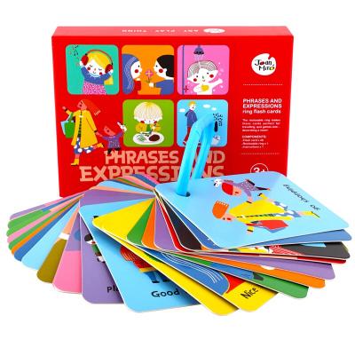 JoanMiro美樂兒童卡片早教英語單詞識字0-1-3歲6嬰兒幼兒寶寶益智認知閃卡 短語表達 通用款