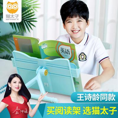 貓太子兒童看書架閱讀架讀書架學生多功能可調節夾書器【貓咪款索菲藍】