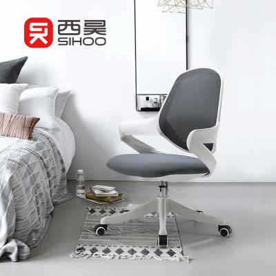 西昊/SIHOO ins風人體工學電腦椅子 辦公椅會議椅 家用簡約轉椅 學生學習椅 小戶型適用