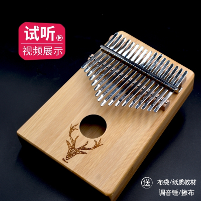 卡林巴琴17音拇指琴Kalimba手指琴單板便攜式樂器手指鋼琴初學者 17音北美松直板(送大禮包)