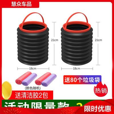 车载垃圾桶垃圾袋汽车内用可折叠伸缩雨伞桶车上创意置物收纳用 加厚升级4L不带盖黑色【两个装】+4卷80个垃圾袋【送清洁胶