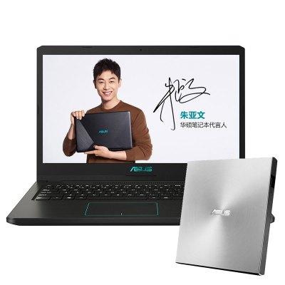 【套餐】华硕顽石(ASUS)热血版YX570 15.6英寸笔记本+华硕8倍速 USB2.16 外置DVD刻录机