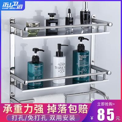 正山(Zhengshan)免打孔衛生間置物架304不銹鋼廁所浴室置物架毛巾架不銹鋼五金掛件