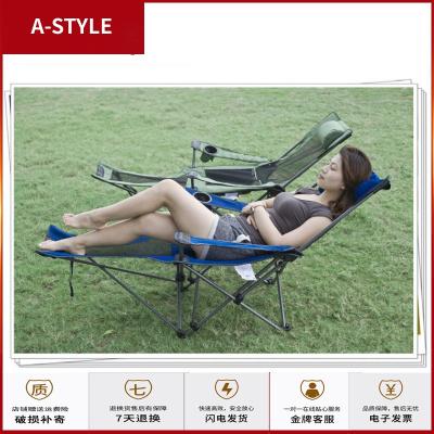 蘇寧放心購戶外折疊躺椅兩用午休床家用野外露營沙灘椅靠背釣魚A-STYLE