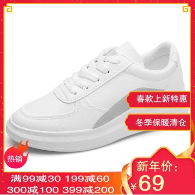 3515强人女士圆头单鞋休闲低帮鞋女韩版时尚潮鞋厚底百搭小白鞋