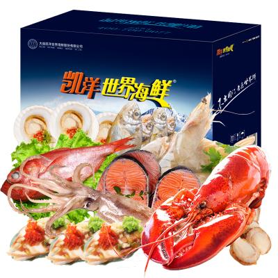 凱洋世界海鮮 全球魚匯 海鮮禮盒1588型大禮包 生鮮 禮盒裝 海鮮禮盒