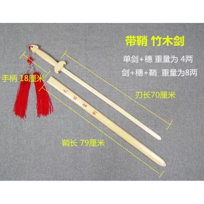 帶鞘木劍木刀晨練健身兒童影視表演紅軍道具玩具練習用cos未開刃