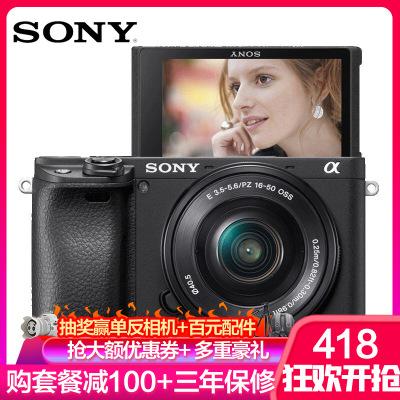 索尼(SONY)Alpha 6400 / ILCE-6400L/A6400/a6400L微單數碼相機 16-50mm單鏡頭套裝 2420萬像素 4K視頻 Vlog拍攝 黑色禮包版