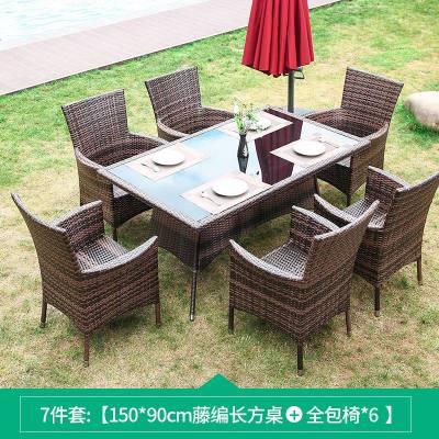 HKDA藤椅三件套陽臺小茶幾簡約庭院室外花園休閑藤編茶桌戶外桌椅組合