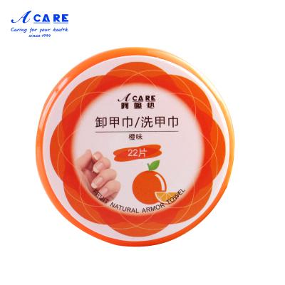 acare艾呵 22片水果香油性卸甲巾 快速清洁洗甲棉片 指甲营养护理 便携美甲套装洗甲专用