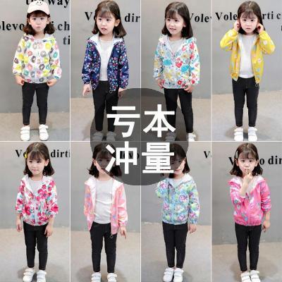 女童裝外套1春秋季2夾克3小孩5棒球服6潮上衣寶寶0-4歲韓版拉鏈衫