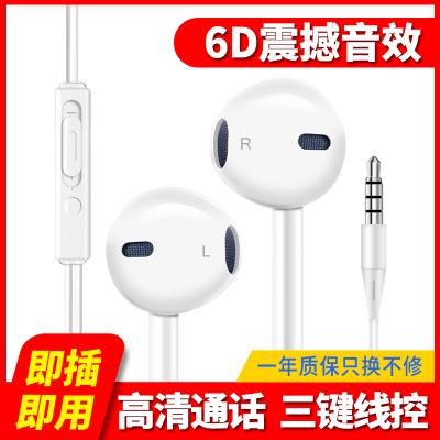耳機入耳式vivo原裝oppo正品有線控帶麥k歌高音質手機蘋果6華為通用男女生x9小米x21安卓r11耳塞6s原配r9s