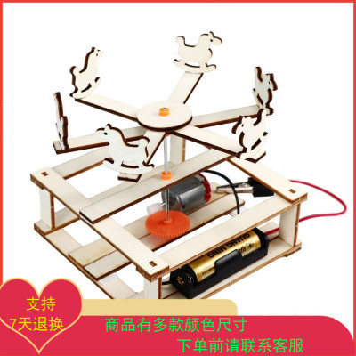 小学生科技小制作创意手工diy材料通用技术作品科学实验创新发明