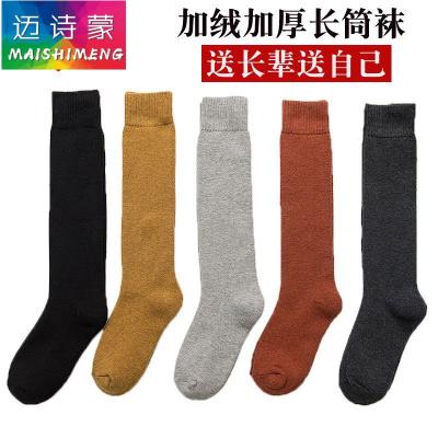 【精品特卖】中老年人长筒袜女士加绒加厚长袜子男士高筒小腿袜毛圈冬季送长辈 迈诗蒙