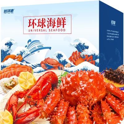 【禮券】遠洋港 環球海鮮禮盒大禮包2588型禮券禮品卡 團購年貨禮品