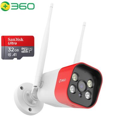 360 攝像頭監控 紅色警戒標準版室外防水1080P高清夜視 戶外家用WiFi監控器手機無線網絡攝像機+閃迪32G內存卡