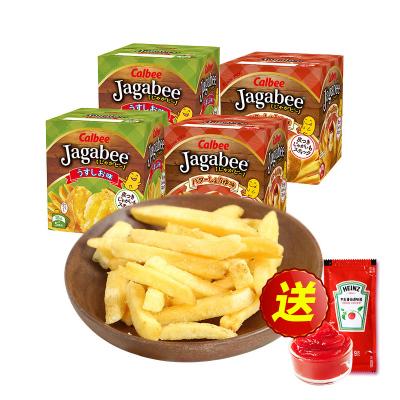 日本進口膨化零食 calbee卡樂比薯條三兄弟北海道ins網紅80g*4盒裝