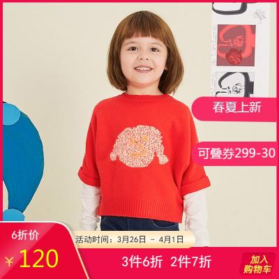 馬拉丁童裝女童毛衣秋裝2019新款洋氣設計斗篷蝙蝠袖紅色毛針織衫