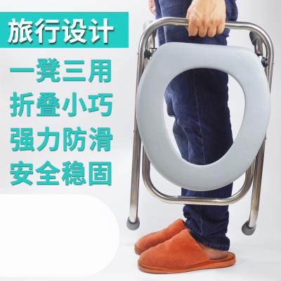 坐便椅老人可折疊孕婦法耐坐便器家用蹲廁簡易便攜式移動馬桶座便椅子 42CM高折疊不銹鋼送坐墊