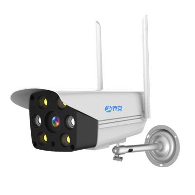 喬安無線攝像頭可連手機遠程室外wifi監控器高清夜視智能網絡家庭家用店鋪商用室內門口戶外防水攝像機套裝