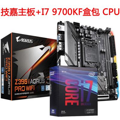 技嘉 Z390 I AORUS PRO WIFI 主板 高規格電腦主板+九代CPU I7 9700KF盒包CPU原盒套裝
