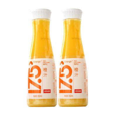 农夫山泉17.5°NFC鲜榨橙汁950ml*2瓶鲜果冷榨冰鲜果汁泡沫箱冰袋