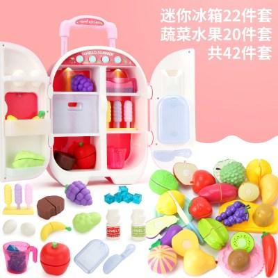 過家家旅行冰箱玩具雙開便攜式廚房女孩兒童拉桿箱出冰帶音樂 多功能小冰箱+可切水果蔬菜20件套-送電池螺絲刀貼紙