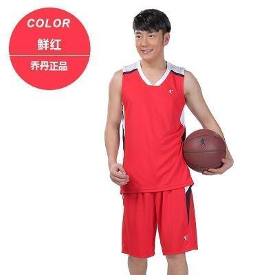 喬丹籃球服套裝男大學生比賽球衣訓練服定制籃球隊服XNT