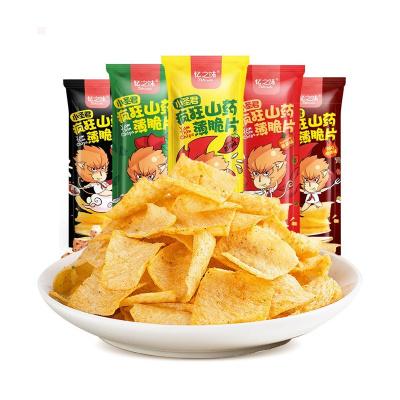 【滿199減120】憶之味瘋狂山藥脆片混合口味35g*5袋裝薄脆片薯片吃貨休閑零食小吃