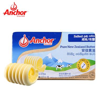 烘焙原料 新西蘭進口 Anchor安佳含鹽黃油磚 錫紙包裝 227g