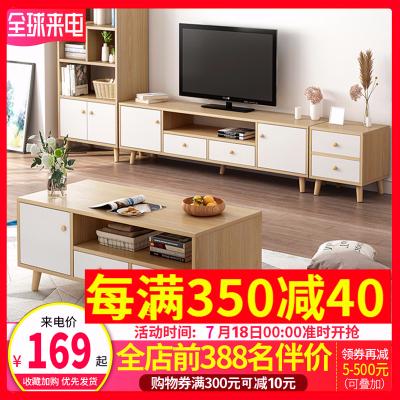 【多城送達】北歐電視柜簡約現代茶幾電視柜組合套裝客廳臥室小戶型簡易電視柜