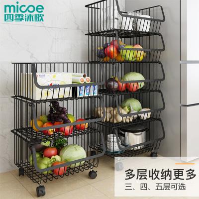 四季沐歌廚房果蔬移動置物架家用落地多功能菜籃水果蔬菜收納筐