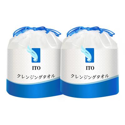 【2連包】ITO洗臉巾日本正品美容棉柔巾一次性洗面巾加厚大卷干濕兩用