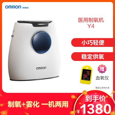 歐姆龍(OMRON)制氧機 Y4 家用氧氣機家用小型吸氧機帶霧化家用老人孕婦吸氧機