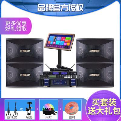 Yamaha/雅馬哈KMS910家庭KTV 卡拉OK音箱套裝家用客廳音響音箱套餐六