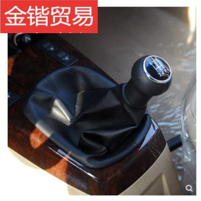 上海大眾老款桑塔納3000志俊4000排檔桿檔位防塵套罩檔把皮套配件 桃木手球檔把套 皮革