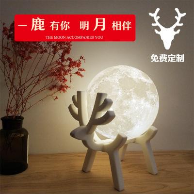 瑞仕兹 有纪念意义的走心新婚生日礼物送男女生朋友闺蜜新人创意新年礼品创意定制月球灯3D月亮灯创意小夜灯卧室床头氛围灯