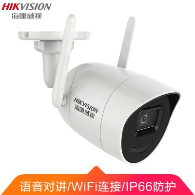 ??低蛹嗫厣阆裢?双天线无线WIFI 1080P超清【语音对讲】可插卡红外照射30米 DS-IPC-E22-IWT