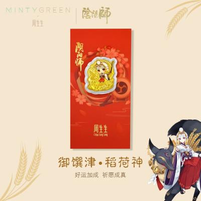 周生生(CHOW SANG SANG)Au999.9黃金陰陽師御饌津壓歲錢金片 91451D