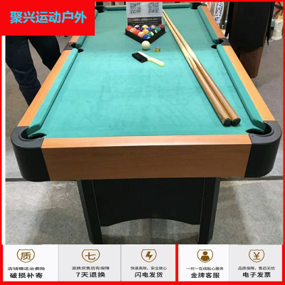 蘇寧放心購大號1.7米標準臺球桌兒童臺球桌美式家用成人桌球臺不可折疊聚興新款